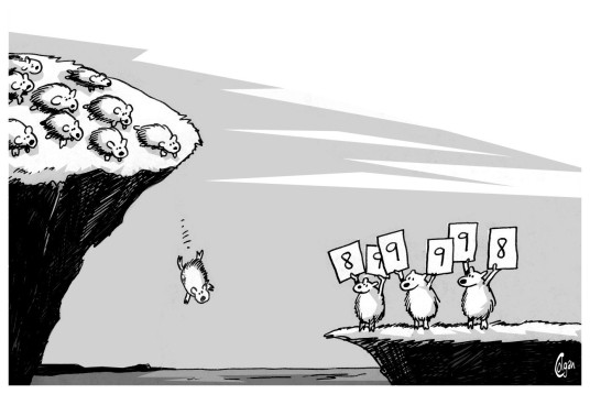 Lemmings (greytone)